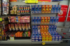 gallery_Mr-Fireworks-Discount-Superstore-0038